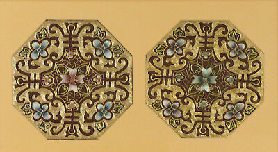 Decorative 20th Century Synthetic Embroidery - Floral Designs