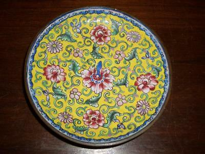 Chinese Enamel On Copper Yellow Ground Small 9.2Cm Dish, Probably 19Th Century.