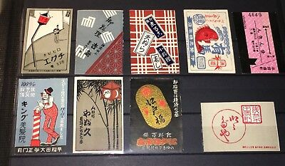 Scarce Vintage Japanese Matchbox Labels From Old Private Collection - Lot #1