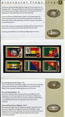 PAPUA 2004 FLAGS MNH In a Pack (PAP15