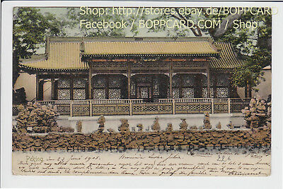 China , Peking , Imperial Palace , Beijing , Stamp Francaise Chine 1905