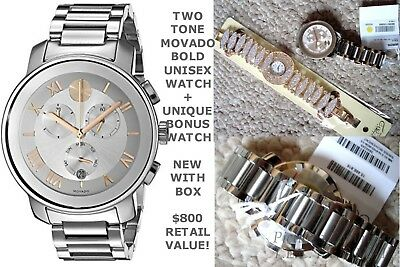 NWT/NEW Unisex TWO TONE 3600205 Movado BOLD Museum Gold & Stainless Steel Watch
