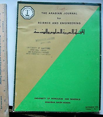 Arabian Journal For Science And Engineering 1975