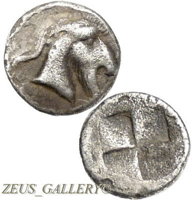 GOAT. Aigai Macedon 485 BC Rare Ancient Greek Silver Coin Hemiobol