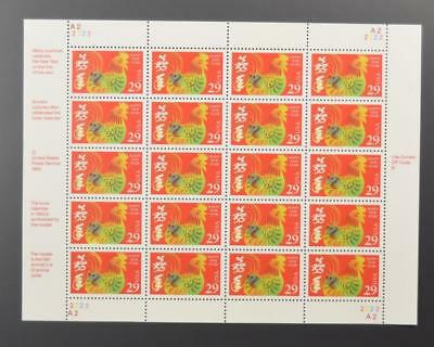 Us Scott 2720 Chinese Lunar New Year Rooster Pane Of 20 29 Cent Face Mnh