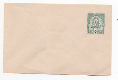 1888 - 1902 TUNISIA Cover UNUSED Stationery 5c green FRENCH COLONY