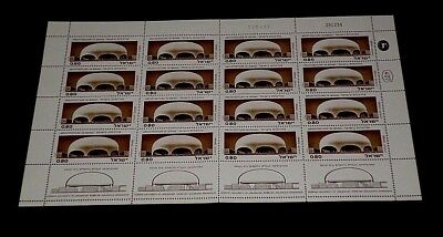 1975, Israel #558, Architecture, Sheet/16, Nice! Look!,