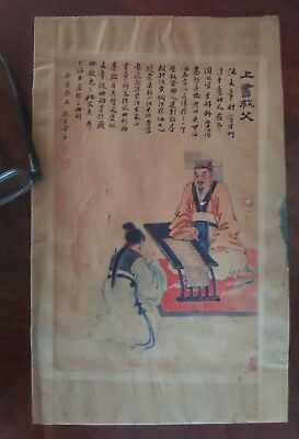 Signed Antique Vtg Chinese Japanese Old Woodblock Print Watercolor rice paper ?
