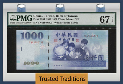 "Tt Pk 1994 1999 China / Taiwan 1000 Yuan ""mikado Pheasants"" Pmg 67 Epq Superb!"
