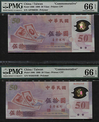 "Tt Pk 1990 1999 China /taiwan 50 Yuan ""commemorative"" Pmg 66 Epq Gem Set Of Two!"