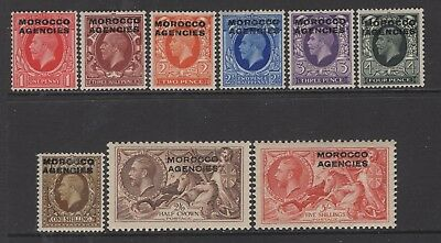 British Morocco Agencies 1935-1937 1d-5sh KGV (SG66-74) Mint £85/$111