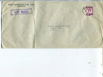 Bahrain 40np on long air mail cover to Norway 1957, cover fold at left