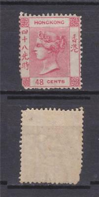 Hk597 - Hong Kong Stamps 1863-74 Qv 48C Back See Scan Tear Top Right Mh