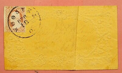 Imperf On 1850S Fancy Embossed Ladies Cover Wooster Oh Ohio