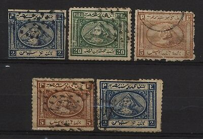 Egypt Collection 5 Early Stamps Used