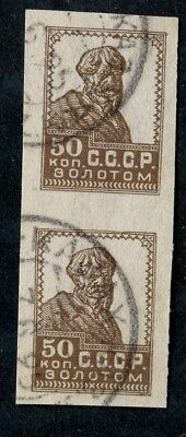 Russia. Sc. 275A. CK. 26. Typo, imperf. rare pair, no waterm. Used. SCV $50+