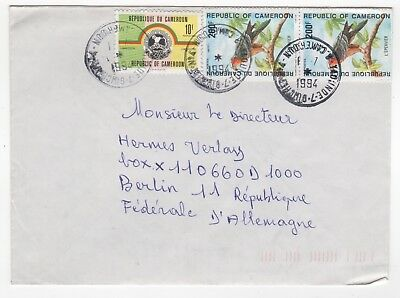 1994 CAMEROON Cover YAOUNDÉ to BERLIN GERMANY Pair