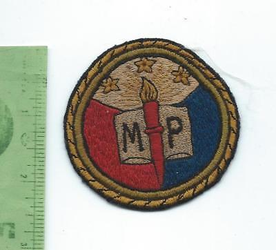Philippine Army MP Military Police patch