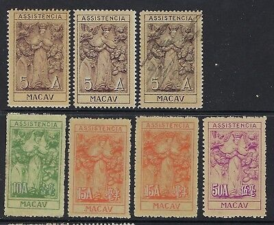 Macau 1930-50s Charity Tax stamps and document