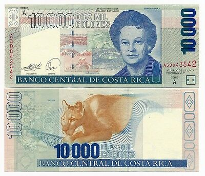 COSTA RICA 10000 10,000 Colones 2004 P. 267 / 267c UNC Note