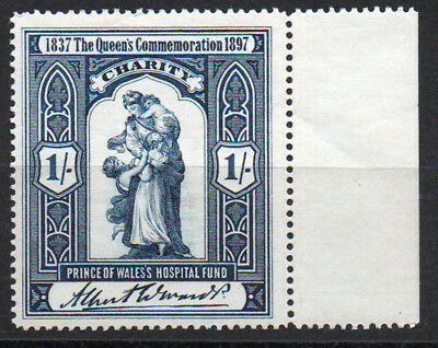 "GB 1987, 1/- blue ""Prince of Wales Hospital Fund"" charity stamp, mounted mint."