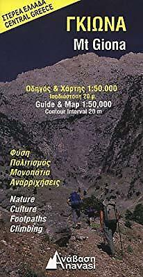 Mount Giona - Central Greece Map and Guide, , Used; Like New Book