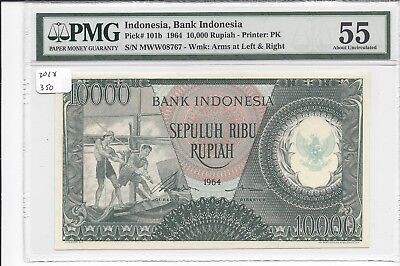 Indonesia 1964  10000 Rupiah  Pick 101b  PMG 55  ABOUT UNC