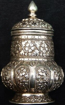 Exquisite Quality Antique Islamic Solid Silver Pepperette; Kutch, Indian c1890