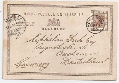 1895 Hong Kong To Germany Cover, Rare Red Surcharged Stationery !!