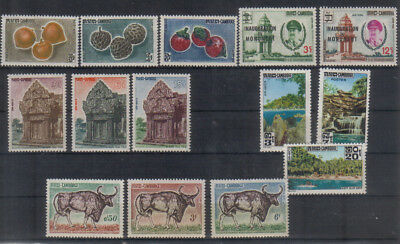 Cambodia Five unmounted mint sets