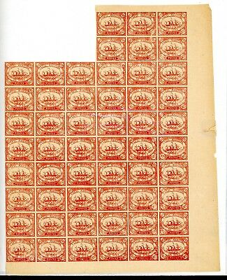 Canal Maritime de Suez  40c Red Block 54 Stamps  Not Genuine  (D1451)