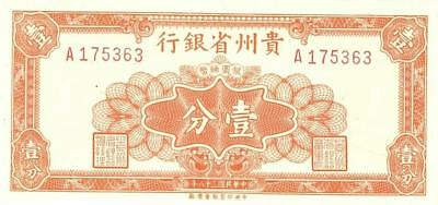 China 1 Cent Provincial Bank Kweichow Banknote 1949 CU