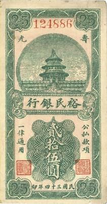 China Shoukuang Yumin Bank 25 Yuan Banknote 1945  XF/AU