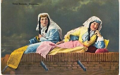 Russian Imperial Types Caucasus Georgia Georgian Women Unused 1910