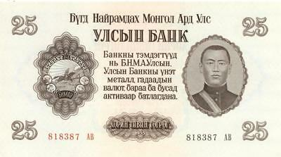 Mongolia 25 Tugrik Currency Banknote 1955  CU