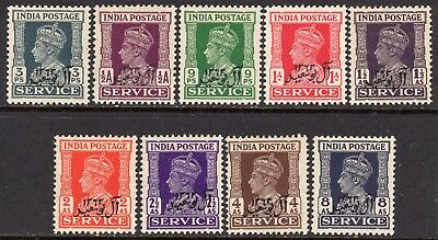 Muscat 1944 Official Set to 8a SGO1-O9 LM/Mint