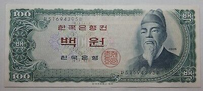 Vintage 1960's Bank Of Korea 100 Won Note, Paper Money, Nice Condition