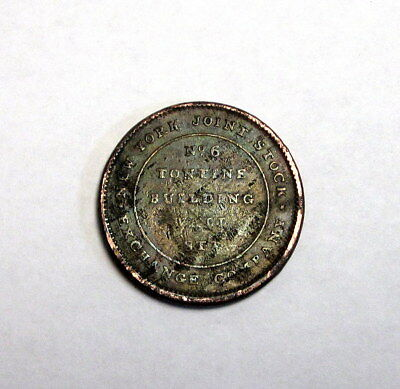 Circulated Hard Times Merchants Exchange Token - NYSE Tontine Building Wall St