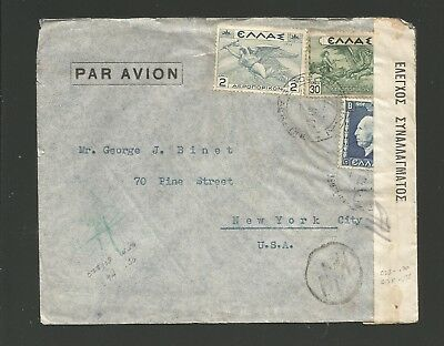 Greece  1941 Airmail Cover Opened For Currency Control