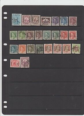 25 used stamps from iraq ,some overprints on state service