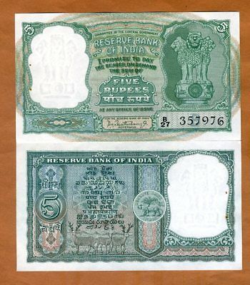 India,  5 Rupees, ND (1962-1967), P-36b, UNC > W/H