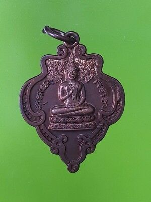 Thai Amulet, Phra Poa ,Old Art Copper ,Brown Miracle, Yantra Sacred, Pendant.