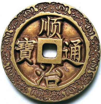 China Ancient bronze coin Diameter:36mm/thickness:4mm