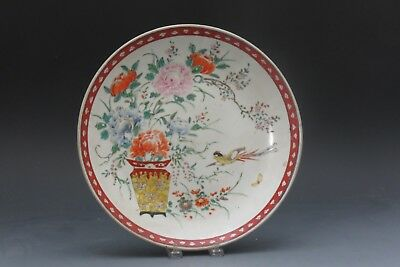 19th.c Chinese Plate, Vase, Flowers and Bird Decorations