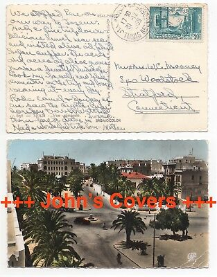 1959 TUNISIA Cover SFAX to STRATFORD CT USA Real Photo Postcard