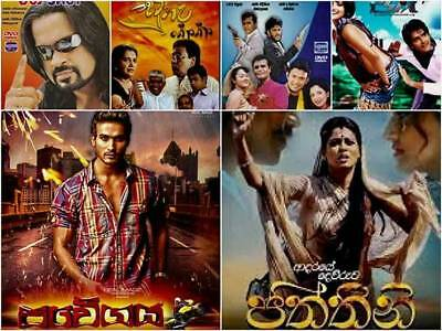 Sri Lankan Sinhala Movies Torana Ship Free DVD- Message us and ask for any Film