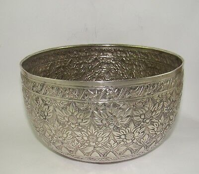 Antique Persian or Chinese Middle East Asian Silver Bowl