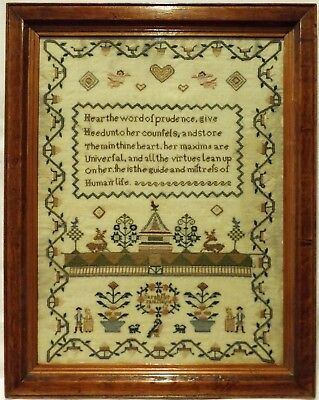 Early 19Th Century Garden, Figures & Quotation Sampler By Sarah Murrant - 1817