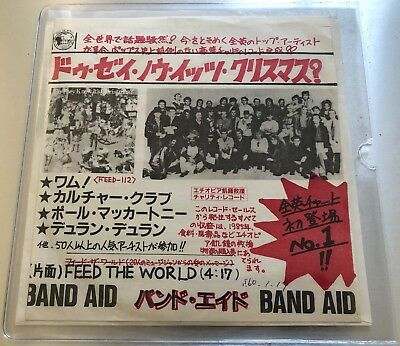 """BAND AID Do They Know It's Christmas RARE 7"""" JAPAN PROMO Boy George Culture Club"""