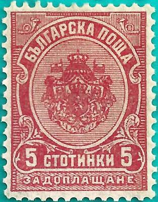 Bulgaria 1901 5 ст  Postage Due Coat of Arms  Red carmine Mint revenue